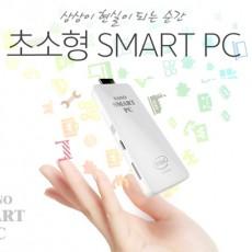 NANO SMART PC