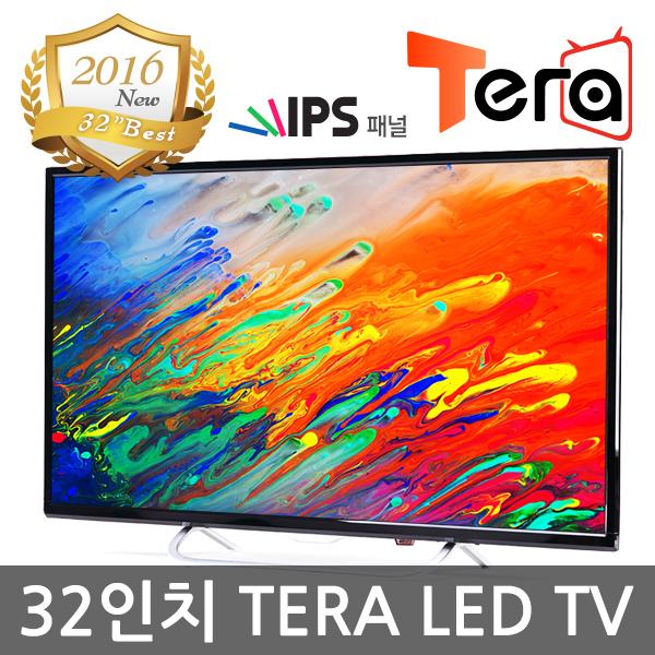 테라 TR320C1 LED HD TV