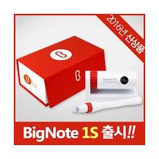 2016년형 Bignote1s 빅노트